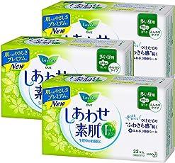 Merries 花王 乐而雅超安心F系列卫生巾量多日用护翼型 22片 *3包 (日本品牌 )