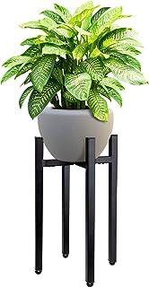 Planteko 金属植物架
