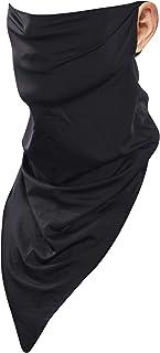 冰丝面罩耳环颈套头饰围巾巴拉克拉瓦盔式头巾头带