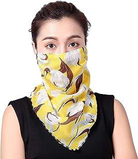 Kub 女式面罩 Scaves 时尚面巾 面罩 颈巾 围巾 头巾 防紫外线 适用于户外