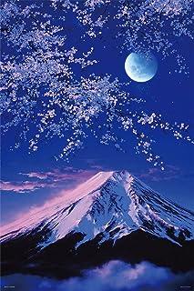 1000片 拼图游戏 夕红富士山和宵樱(JAPAN)(50x75厘米)