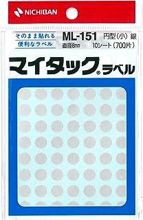 ニチバン マイタック カラーラベル 8mm 10個 8mm 銀