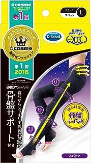 Dr.Scholl MediQttO 塑形加压打底裤 支撑骨盆 L 就寝休息时用 骨盆护理用