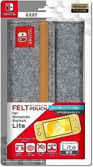 任天堂 官方*產品 任天堂 Switch Super Trocky Lite*收納袋『毛氈小袋 for 任天堂 SWITCH Lite(灰色)』 - Switch