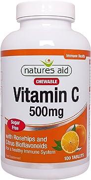 Natures Aid 维生素C无糖咀嚼片,500毫克,100片(含玫瑰果和柑橘生物类黄酮)