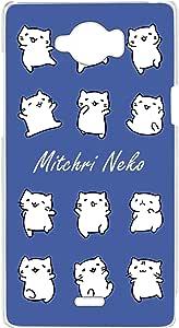 みっちり 猫透明印花 みっちり 猫白色系列手机壳  みっちりねこホワイトシリーズJ 10_ Disney Mobile on docomo SH-02G