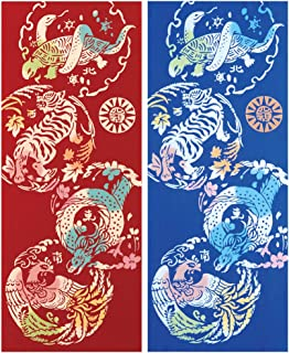 Miyamoto-towel(Miyamoto-towel)kenema注染手巾2条装 四神(红)&四神(蓝)36×90cm 54608