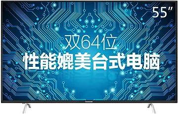 CHANGHONG 长虹 55U1 55英寸 双64位4K超高清 安卓5.1智能LED电视 内置WiFi