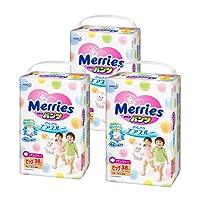 日本Merries 花王 妙而舒拉拉裤XL38(3包,整箱装) (日本进口 保税区发货)(包邮包税)