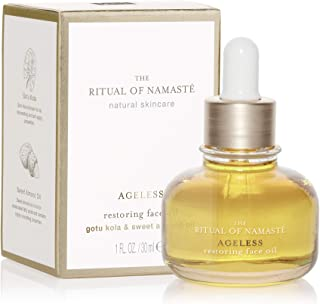 Rituals The Ritual Of Namasté 修复面油,Glow Collection,30毫升
