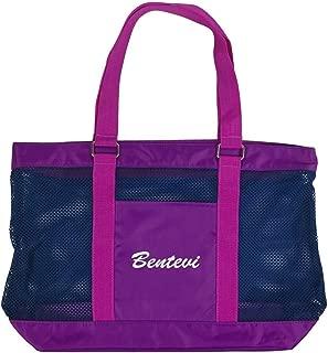 网状沙滩包玩具手提袋拉链式游泳手提袋网袋游泳和旅行袋