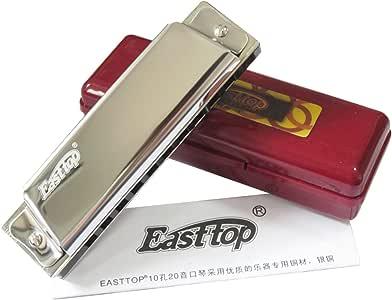 Easttop10孔布鲁斯口琴C调银色赠琴布