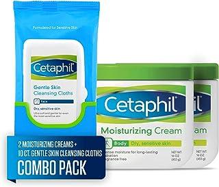 Cetaphil 丝塔芙 保湿霜,适合干燥,敏感的皮肤(组合装),两个16盎司/453克罐装 外加10包温和皮肤清洁巾