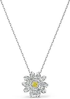 施华洛世奇女式黄色混合金属饰面永恒花朵吊坠5512662