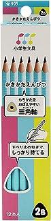 Sakura Craypas 铅笔 小学生文具 书写铅笔 三角笔杆 2B 2B ブルー 1ダース 蓝色