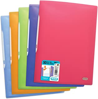 ELBA stand' Up 聚丙烯文件夹 100 视图 A4 多种颜色