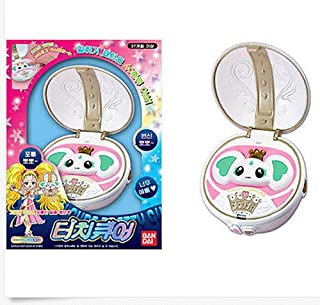 Precure Pretty Cure Max Heart Touch 圣餐 - 2007 Bandai 角色扮演服装礼品