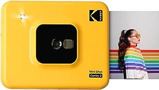 Kodak 迷你短发组合 3 - C300Y 黄色 (C300Y)