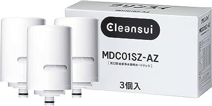 三菱麗陽·可菱水 可菱水 Mono 系列專用替換濾芯 超高級去除物質 13+2