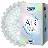 Durex 杜蕾斯 避孕套 超薄 男用 AiR 至薄幻隐装16只 成人情趣性用品 (新老包装随机发货)