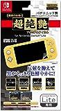 任天堂官方*产品 Nintendo Switch 液晶屏幕保护膜 -Variation_P