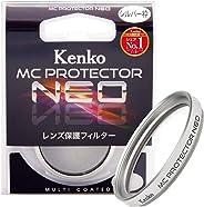 Kenko カメラ用フィルター MC プロテクター NEO レンズ保護用 银 52mm