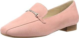 Oriental TRaffic 浅口鞋 女士 乐福鞋 方头 美腿 平底 大尺寸 小码 容易行走 2114