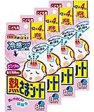 【量贩】 粉红装 降温贴 退热贴 儿童用 12+4片×4盒