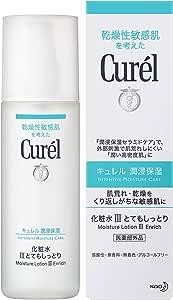 Curel 珂润 化妆师III9(保湿)150ml