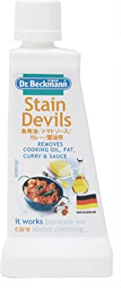 Dr.Vackman Stain Devils(去除去污剂)STINDEBIL 3(食用油、番茄酱、咖喱、酱油用)50ml