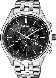 Citizen 西鐵城 男士腕表 石英不銹鋼材質 AT2141-87E