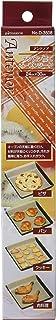 PEARL LIFE 日本珍珠生活D-3508 烹饪烘焙烤箱专用防油纸 (黄色)
