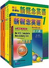 朗文·外研社新概念英语(1-2)(学生用书+练习册+词汇大全+语法手册)(套装共6册)