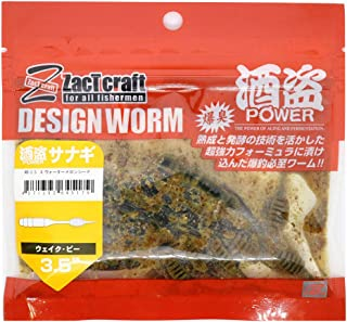"""ZacT craft(ZacT craft) 蠕虫 楔形・帽子 3.5"""" #4 水蜜瓜"""