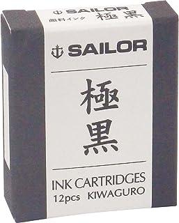 SAILOR 鋼筆 顏料墨盒墨水 極黑 13-0604-120