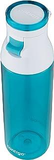 Contigo JACKSON 可重复使用水瓶621ml 潜水