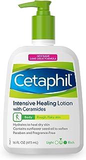 Cetaphil 丝塔芙 Ultra-Healing 乳液,含神经酰胺,适合干燥、粗糙、脱皮肌肤,16 盎司(约 473.2 毫升) 瓶装