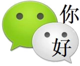 微信聊天 - 金句子