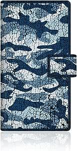 【docomo SH-01G AQUOS ZETA】 【手册式壳】 CaseMarket 原创设计 超薄壳 手册式 壳 [迷彩 图案 迷彩图案 军]SH-01G-VCM2D2026 蓝色