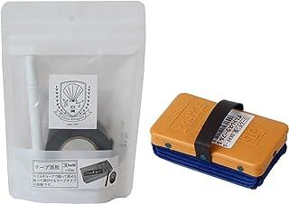 日本理化学工业 胶带 黑板 30mm 黑&黑板擦S套装 【简易粉笔】