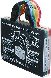 Notam 办公室用手提包J 5色套装