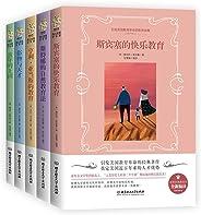 世界经典教育法(全5册套装): 引发世界教育革命的杰作!影响亿万父母的教育经典!年轻父母了解和认识孩子内心世界的必备育儿丛书,全面指导父母洞察孩子成长的规律和秘密