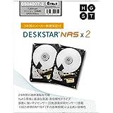 HGST Travelstar Deskstar NAS 套装版 3.5吋 7200rpm SATA 6Gb/s 6TB
