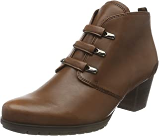 Gabor 女士舒适基本短靴