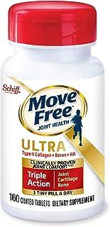 Move Free 益节 II型胶原蛋白,硼和HA超三合一片剂(一瓶160粒),每天只需服用1片,有益于关节,软骨和骨头