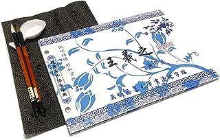 Aovoa 可重复使用中国水写魔术布纸,王喜智魔术水写纸,无墨中国水写布纸,带刷子和水盘,适合初学者练习套装