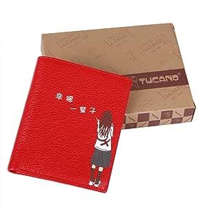 TUCANO 啄木鸟情侣款女款两折竖款钱包 红色 TAB2582-09