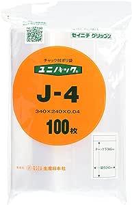 unipac (拉链塑料袋) (100张) 透明 J-4 J-4