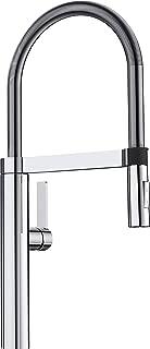 Blanco 鉑浪高 CULINA-S 可旋轉單把水龍頭 精致外觀/靈活連接軟管 鍍鉻/高壓