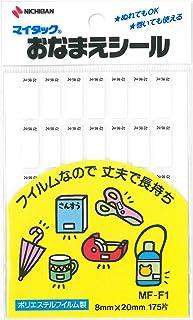 Nichiban 姓名贴纸 姓名贴纸(8mm×20mm) 白